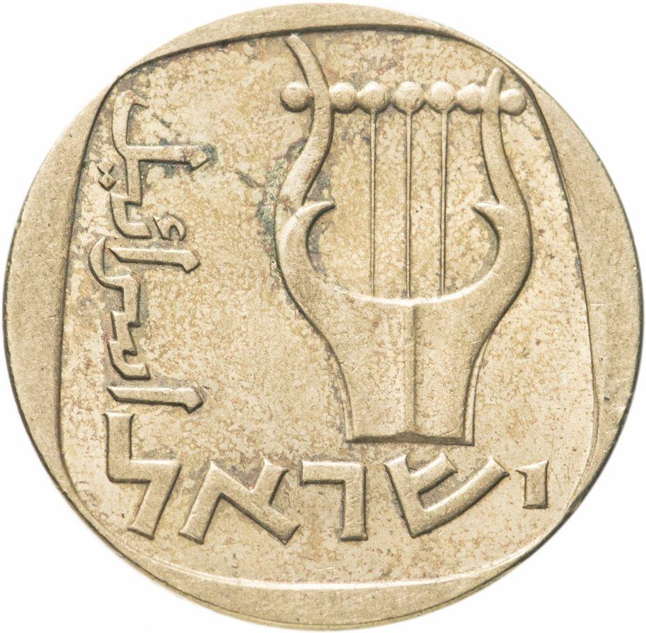 """купить Израиль 25 агорот 1960-1979 """"лира с тремя струнами"""""""