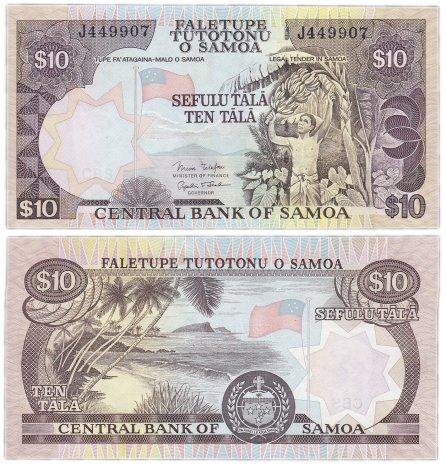 купить Самоа 10 тала 2002 (Pick 34)