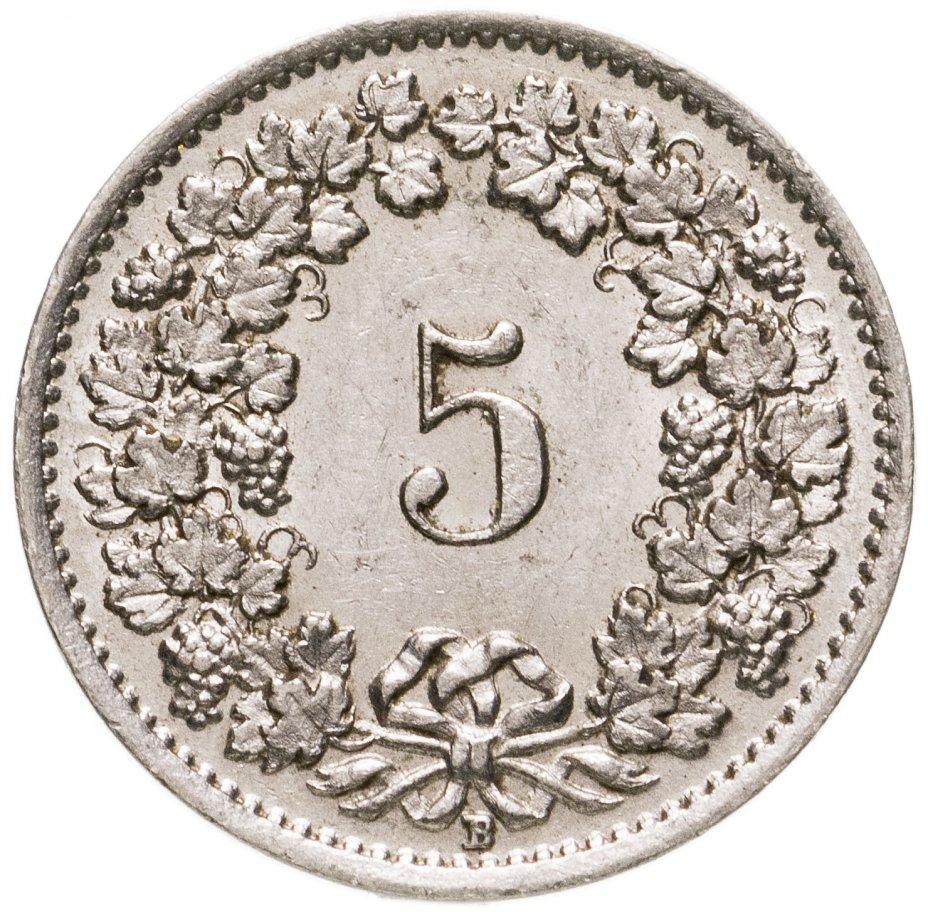 купить Швейцария 5 раппенов (rappen) 1932-1941 магнитные, случайная дата