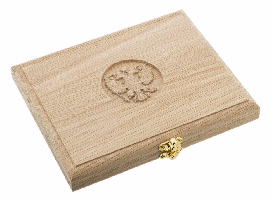 купить Футляр деревянный для 18 монет (дуб, массив)