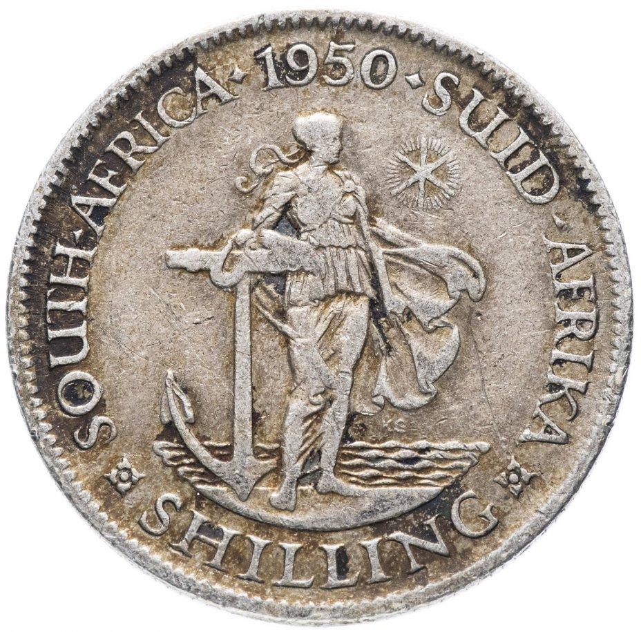 купить ЮАР 1 шиллинг 1950