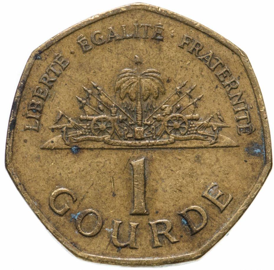 купить Гаити 1 гурд (gourde) 1995-2016, случайная дата