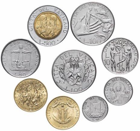 купить Ватикан набор из 9 монет 1987-1990