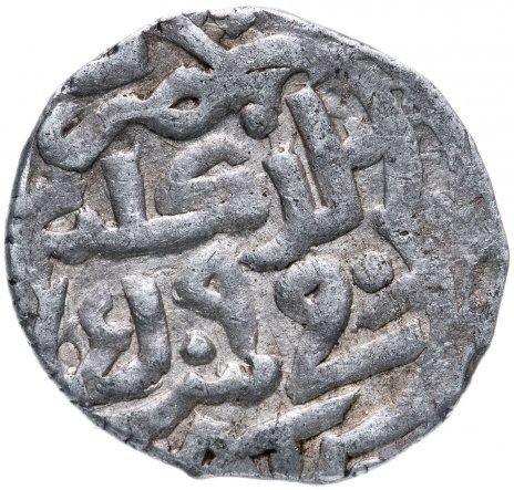 купить Золотая Орда, дирхем Бердибек хан (1310-1359)