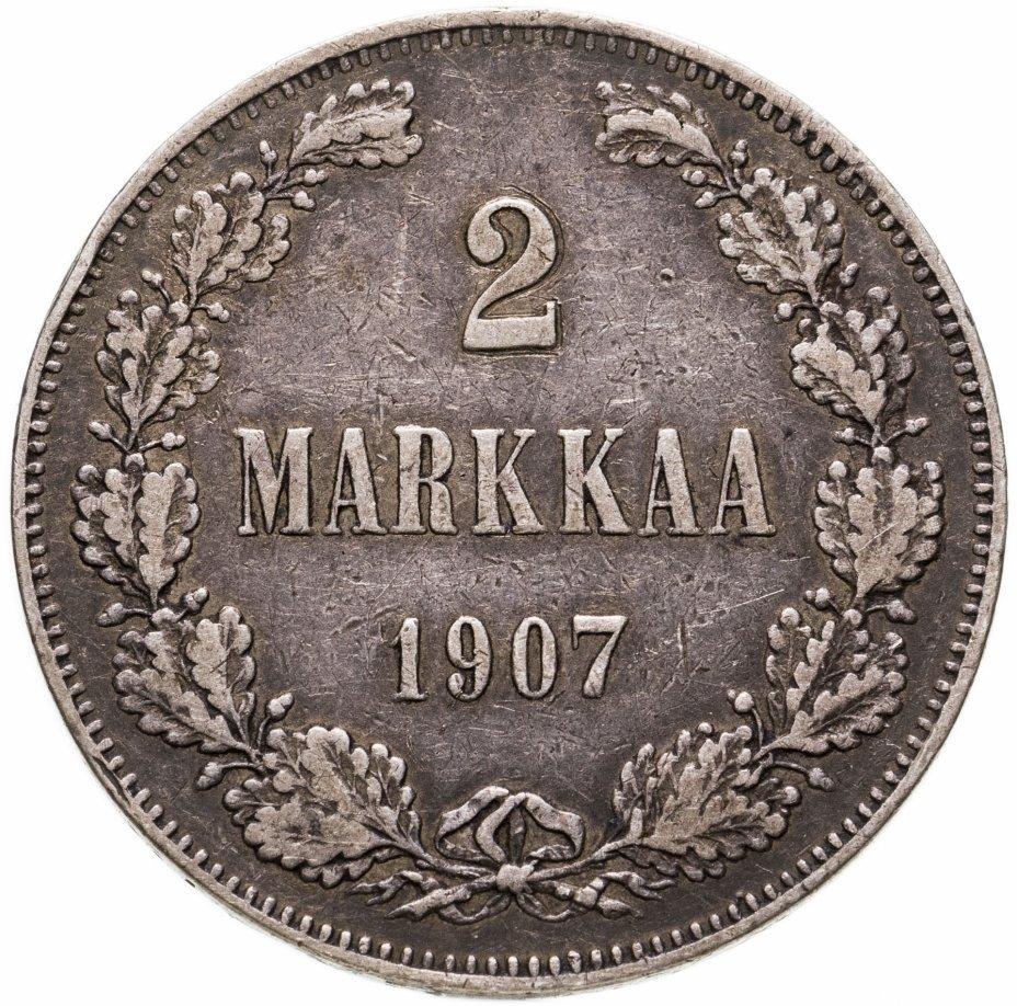 купить 2 марки 1907 L
