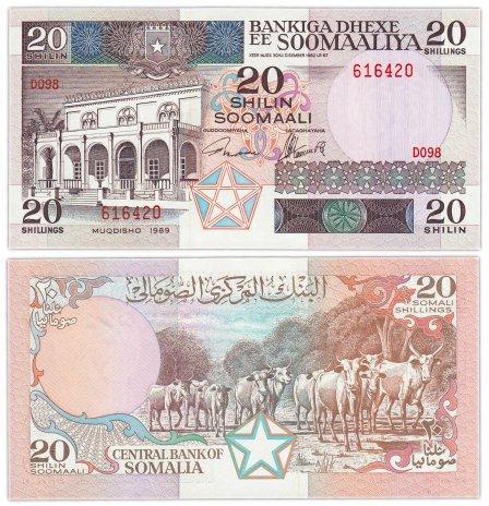 купить Сомали 20 шиллингов 1989