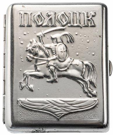 """купить Портсигар """"Полоцк"""", алюминий, СССР, 1945-1975 гг."""