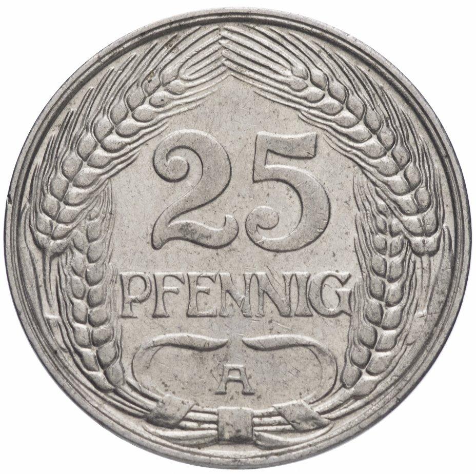 купить Германия 25пфеннигов (pfennig) 1910 A