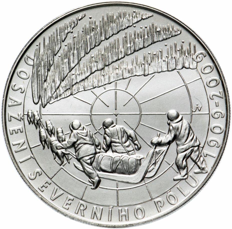 """купить Чехия 200 крон (korun) 2009 """"100 лет со дня достижения Северного полюса"""""""