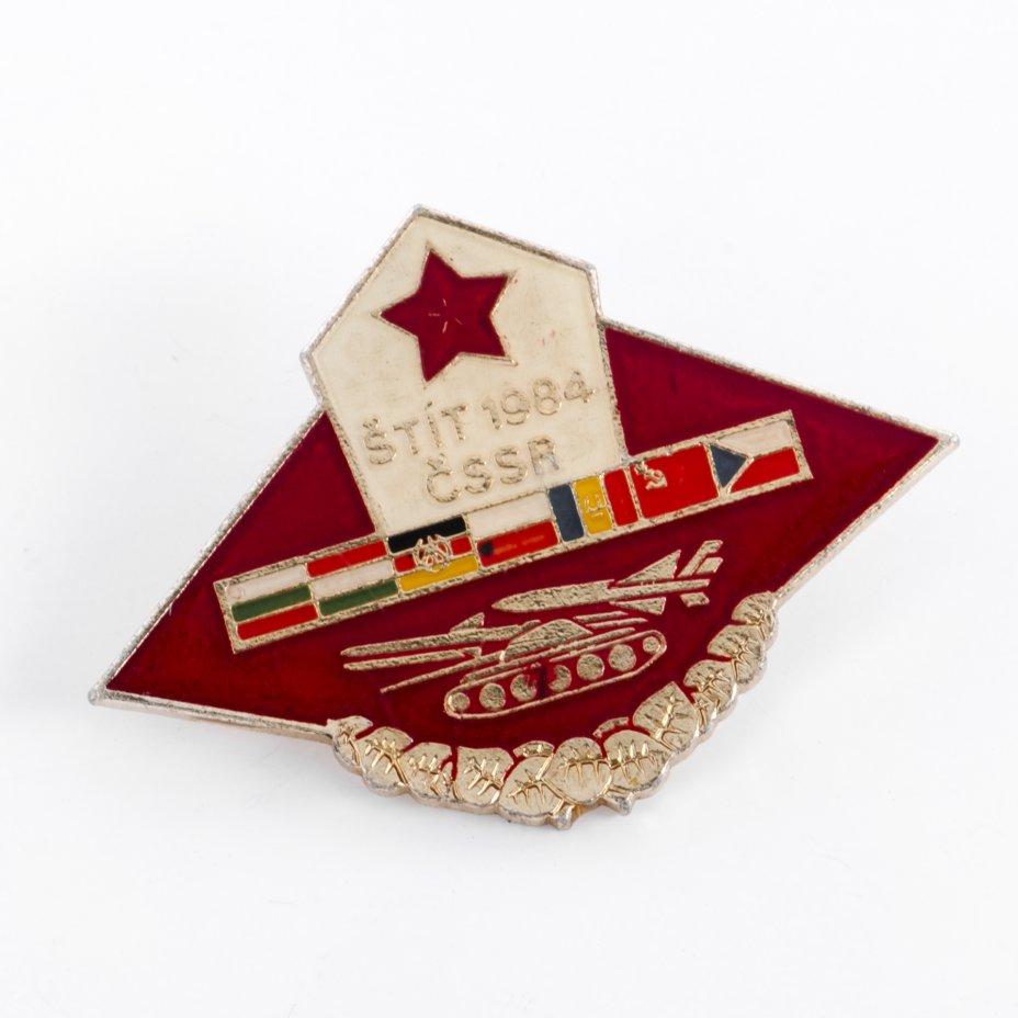 """купить Чехословакия знак """"Щит Варшавского договора 1984"""""""