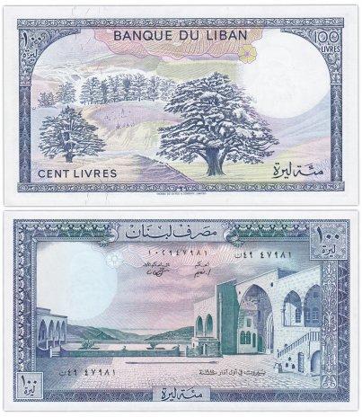 купить Ливан 100 ливров 1988
