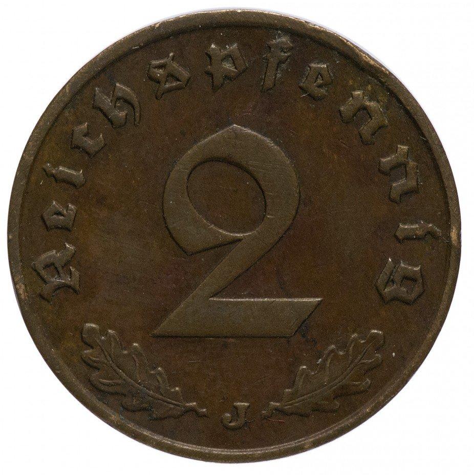 "купить 2 Рейх пфеннига 1939 ""J"""