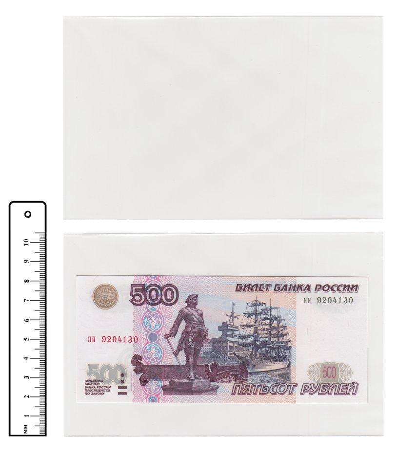 купить Холдер для банкнот (Китай) 105х165мм