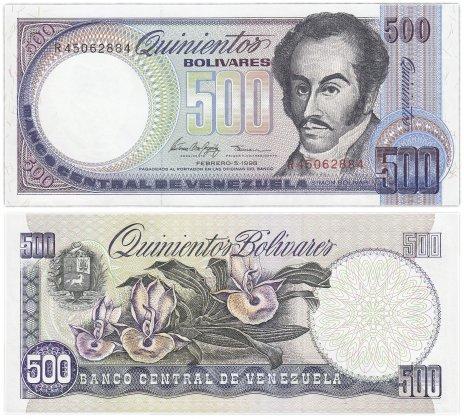 купить Венесуэла 500 боливар 1998 (Pick 67)