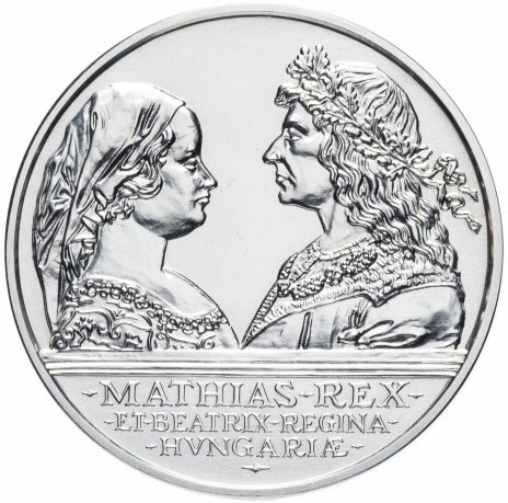 """купить Венгрия 500 форинтов 1990 """"500 лет со дня смерти короля Матьяша I"""""""