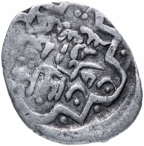 купить Золотая Орда, дирхем хана Узбека (1313-1345 гг) мон двор Булгар аль Махруса