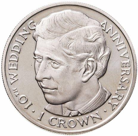 """купить Гибралтар 1 крона (crown) 1991 """"10 лет свадьбе Принца Чарльза и Леди Дианы - Принц Чарльз"""""""