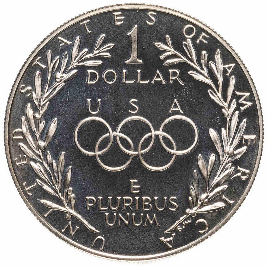 """купить США 1 доллар (dollar) 1988 S """"XXIV летние Олимпийские Игры, Сеул 1988"""" (в коробке с сертификатом)"""