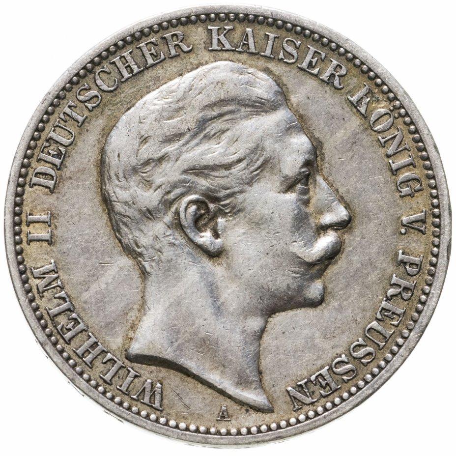 купить Германская Империя 3 марки (mark) 1909 A  Пруссия