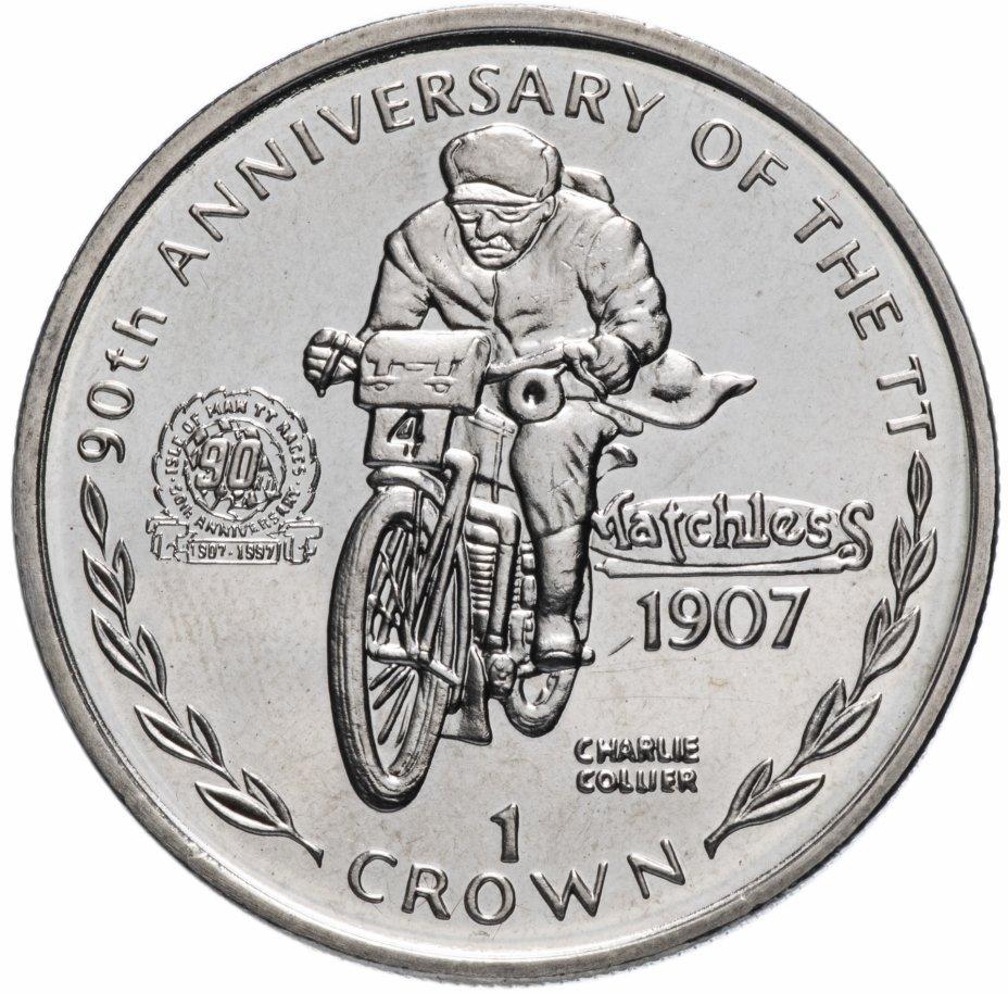 """купить Остров Мэн 1 крона (crown) 1997   """"90 лет Мотогонкам """"Tourist Trophy"""" - Чарли Коллиер"""""""