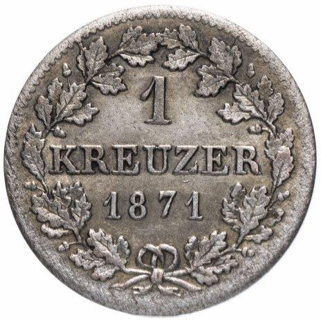 купить Бавария (Германия) 1 крейцер 1871