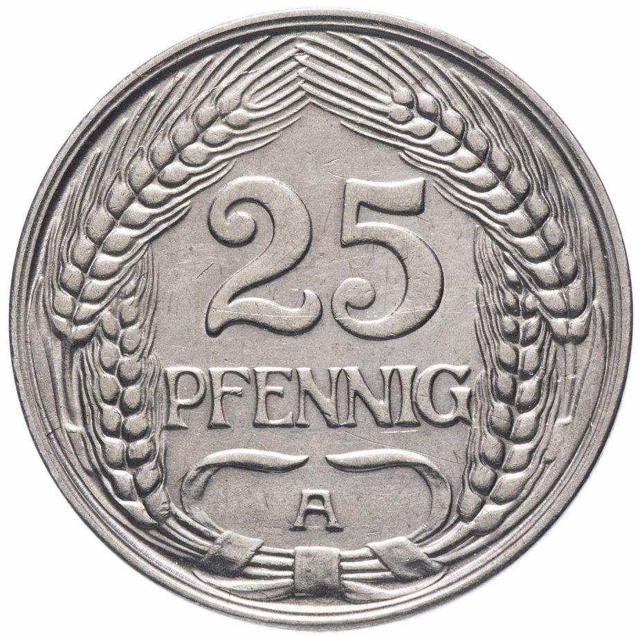 купить Германия 25пфеннигов (pfennig) 1911 А
