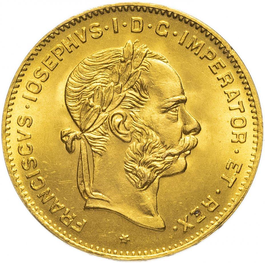 купить Австро-Венгрия 4 флорина - 10 франков 1892 рестрайк (новодел), монета для Австрии