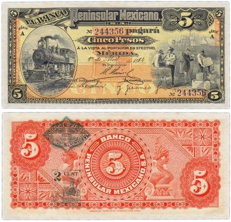 купить Мексика 5 песо 1914 (Pick S465) Banco Peninsular Mexicano