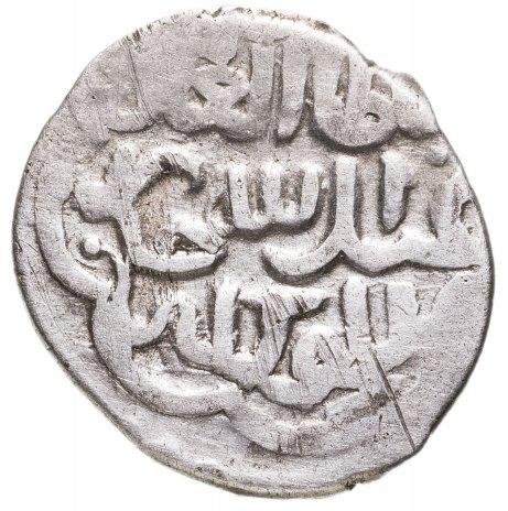 купить Абдуллах-Хан, Данг, чекан Орда 770г.х.(Великая Замятня).