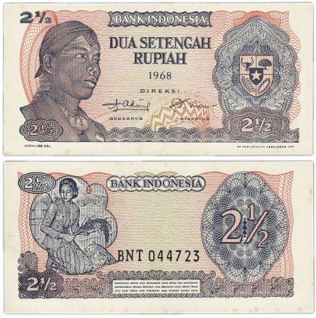 купить Индонезия 2 1/2 рупии 1968 год Pick 103a