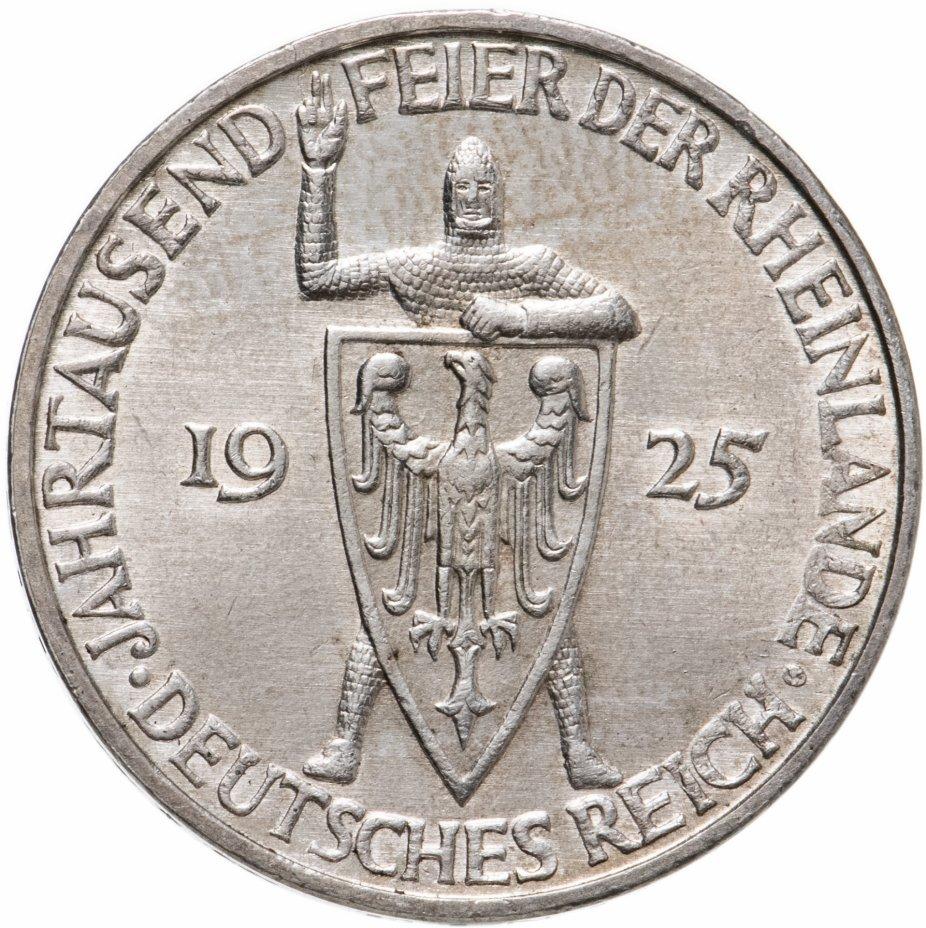 купить Германия, Веймарская Республика 3 рейхсмарки (reichsmark) 1925 Тысячелетие Рейнской области (Рейнланда) D