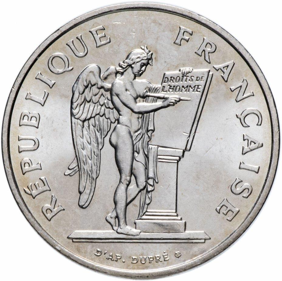 """купить 100 франков 1989 """"200 лет Декларации прав человека"""""""