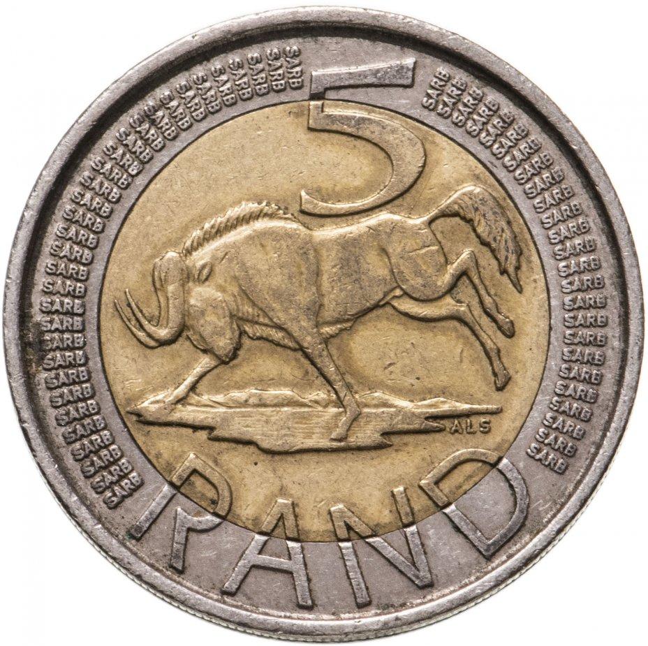 купить ЮАР 5 рандов (рэндов, rand) 2013