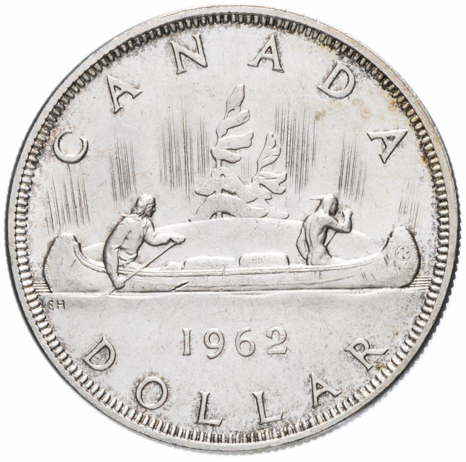 купить Канада 1 доллар (dollar) 1962