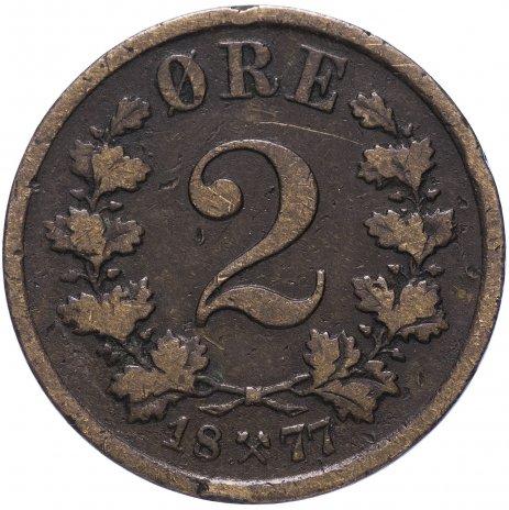 купить Норвегия 2 эре 1877
