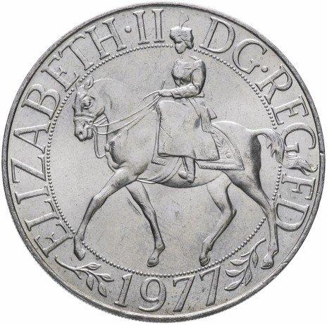 """купить Великобритания 1 крона (25 новых пенсов) 1977 """"25 лет правления Елизаветы II"""""""
