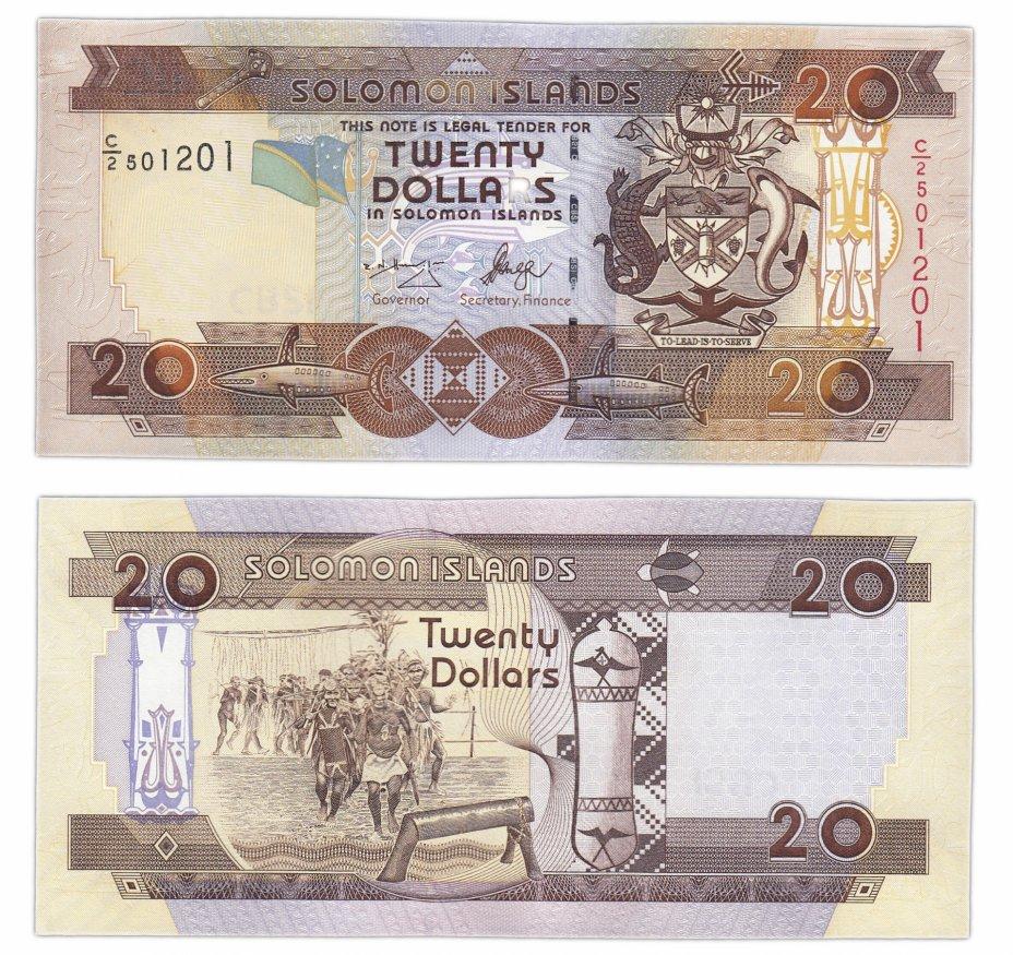 купить Соломоновы острова 20 долларов 2004 (Pick 28a)