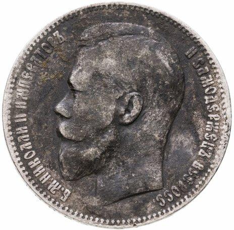 купить 1 рубль 1898 АГ