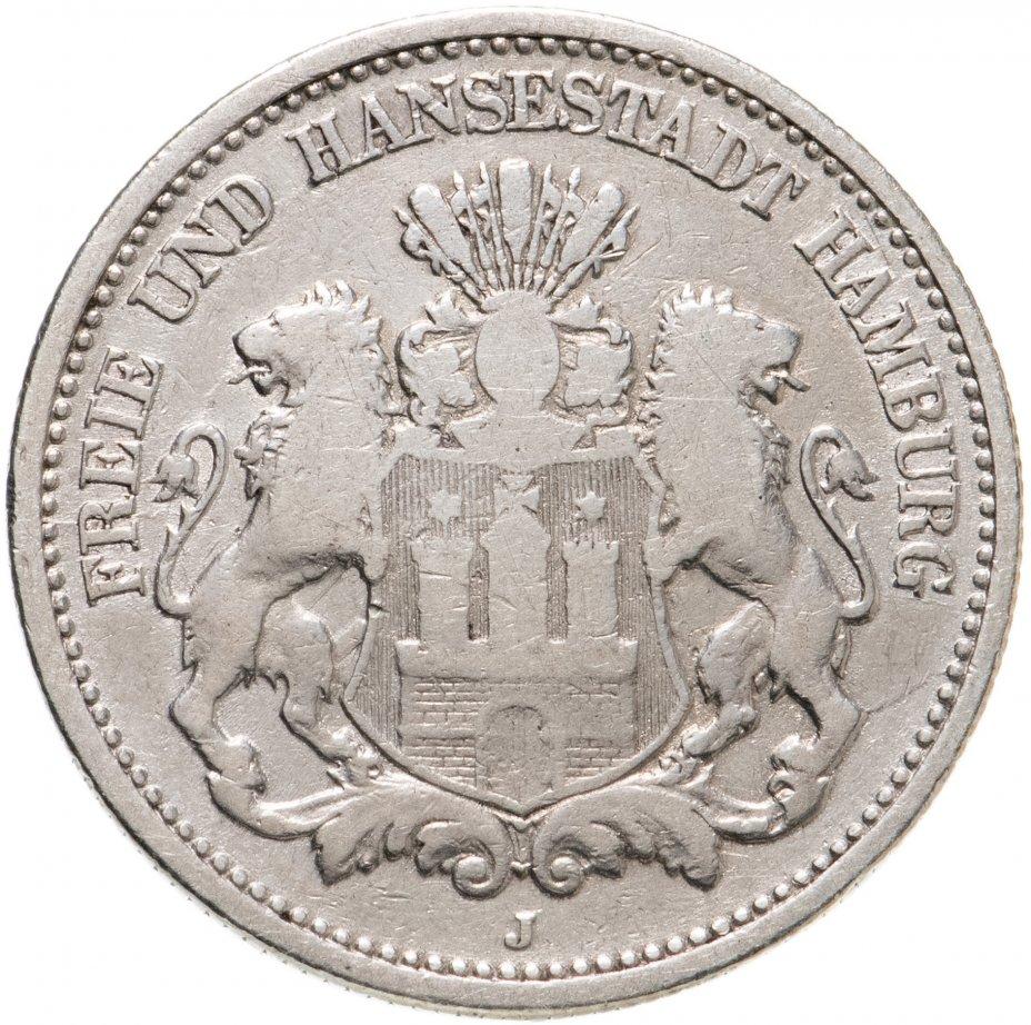 купить Германская Империя, Гамбург 2 марки (mark) 1876