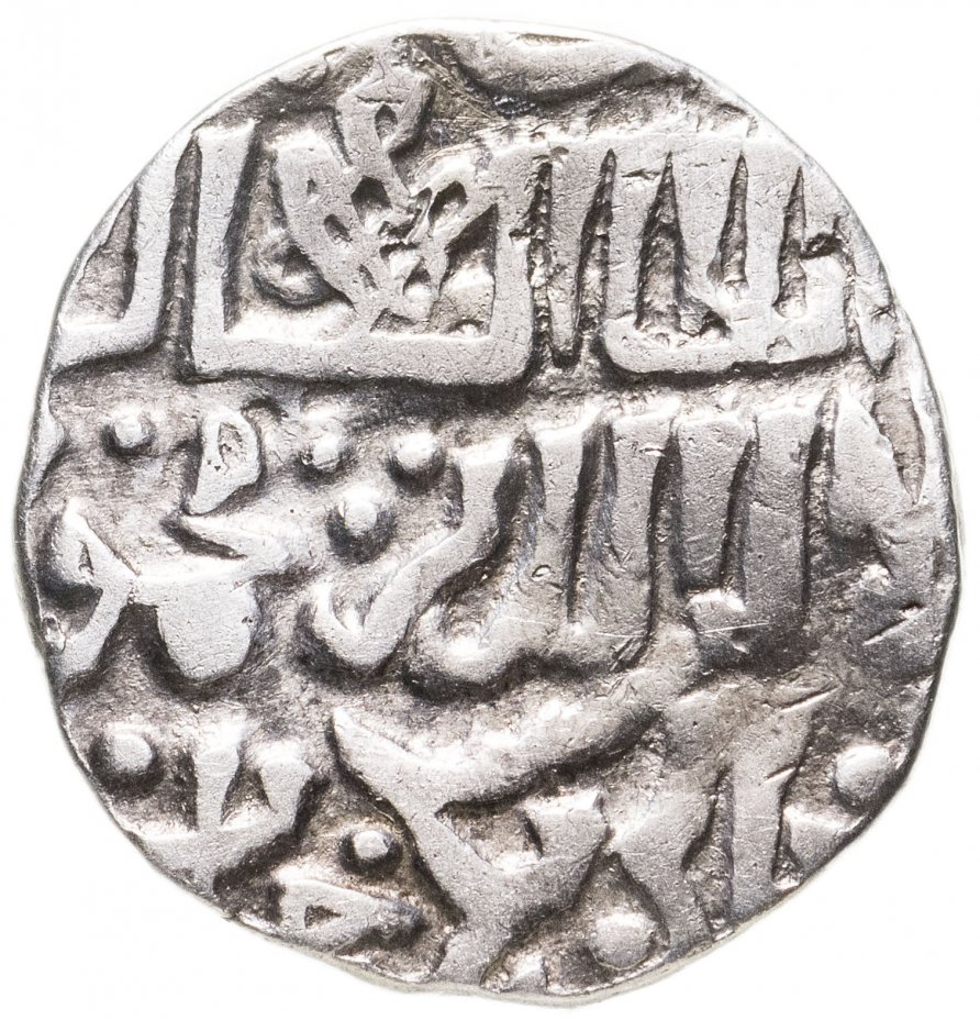 купить Джанибек-Хан , Данг чекан Сарай ал Джедид 745г.х.