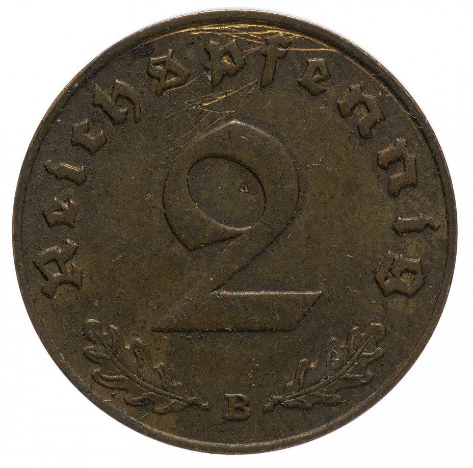 """купить Германия (Третий Рейх) 2 рейх пфеннига 1939 """"В"""""""