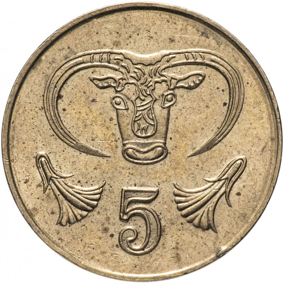 купить Кипр 5 центов (cents) 1991-2004, случайная дата