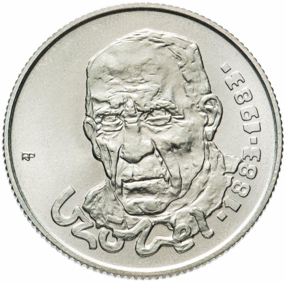 купить Венгрия 100 форинтов (forint) 1983 год 100 лет со дня рождения Белы Цобеля