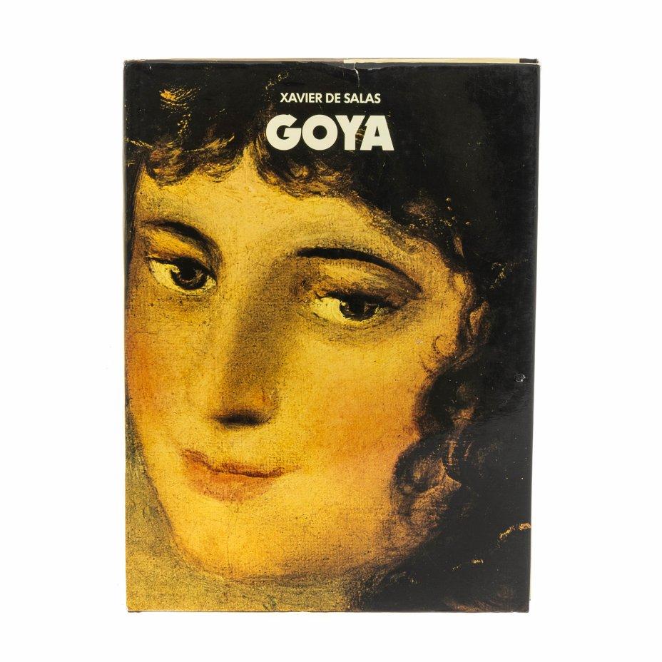 """купить Хавьер де Салас """"Гойя"""" (на английском языке), бумага, печать, суперобложка, США, 1981 г."""