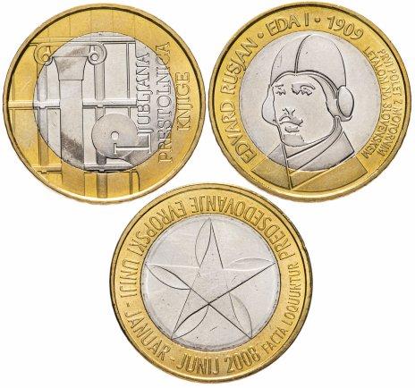 """купить Словения набор из 3-х монет 3 евро 2008-2010 """"Председательство в ЕС"""""""
