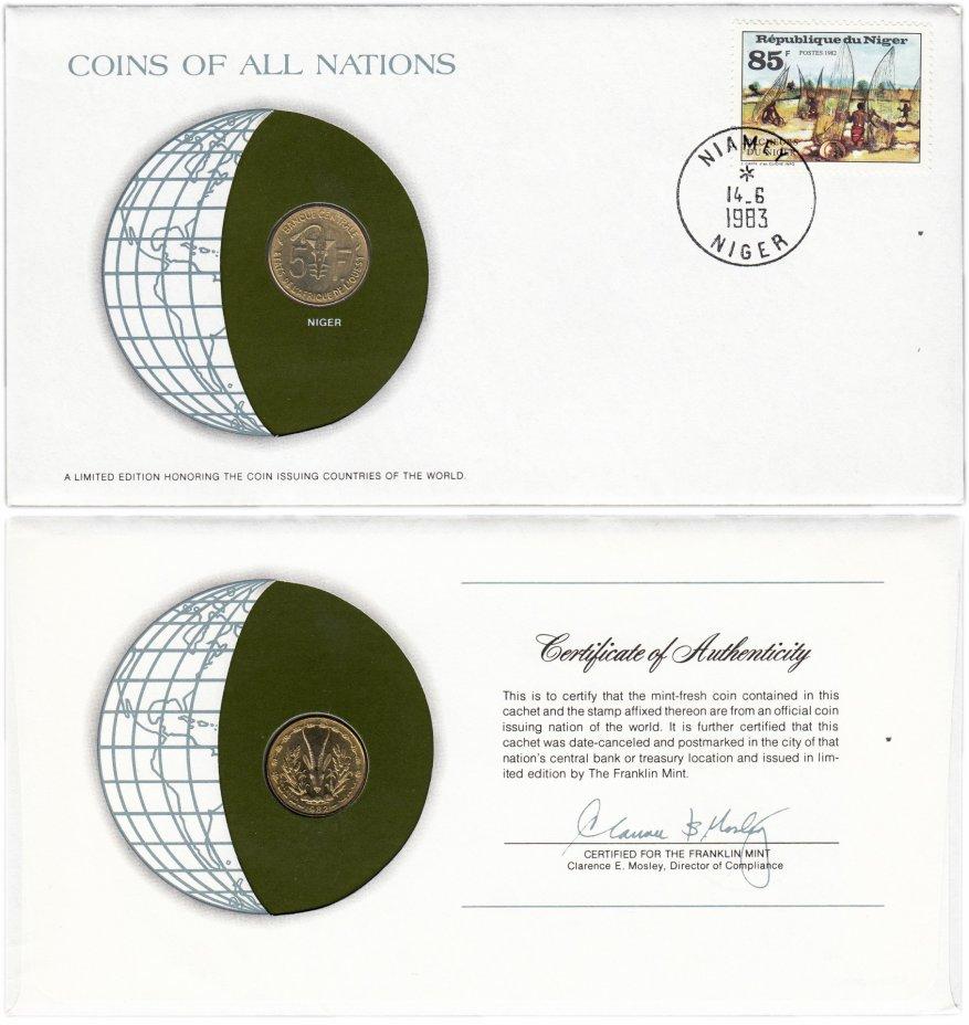 купить Серия «Монеты всех стран мира» - Западная Африка (BCEAO) 5 франков (francs) 1982 (монета и 1 марка в конверте)