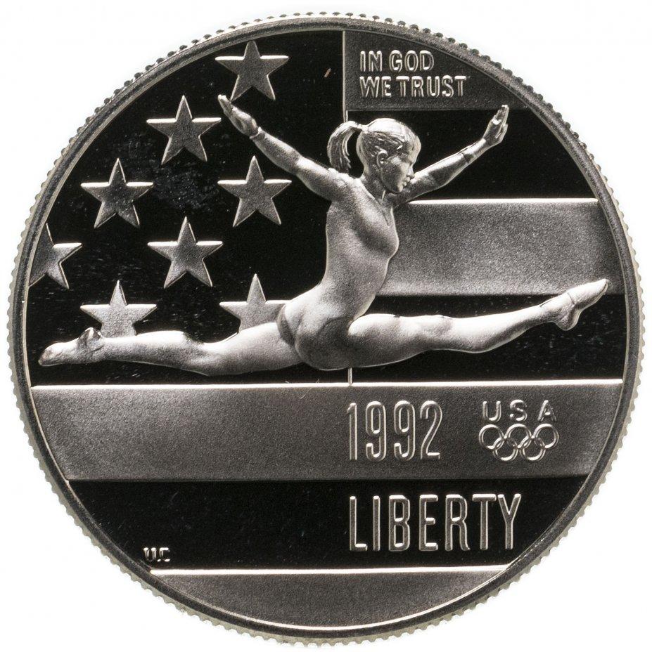 """купить США 50 центов (1/2 доллара, half dollar) 1992 S Proof XXV летние Олимпийские Игры, Барселона 1992 знак монетного двора """"S"""" - Сан-Франциско"""