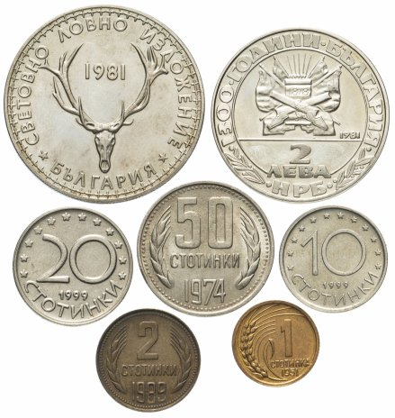 купить Болгария набор из 7 монет 1951-1999