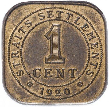 купить Стрейтс Сеттлментс 1 цент 1920