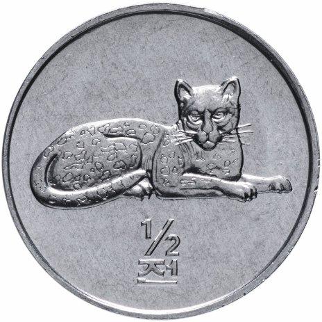 """купить Северная Корея 1/2 чона 2002 """"Мир животных - Леопард"""""""